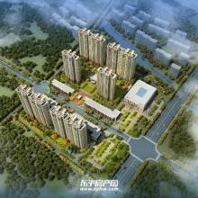 东平城建首府