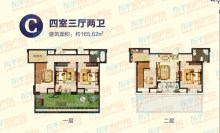 东平东岳广场户型图