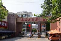 新东岳嘉苑B区