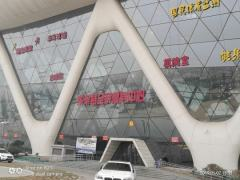 东平县体育馆现对外招租,可做办公培训等