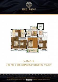 泰安市碧桂園黃金時代四室價格便宜可分期黃金樓層