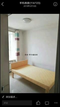 东平县城港基文化园家具家电齐全拎包入住