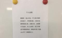 东平县东平社区盛世城市广场 48平米1室1厅1卫