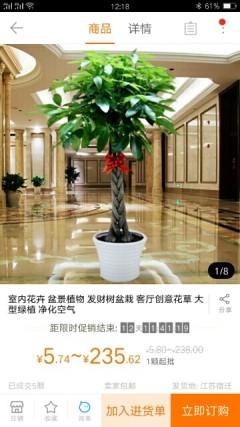 东平县榕侨中央公馆3室2厅1卫80m²精装修