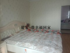 東平縣錦繡華庭3室2廳1衛90m2精裝修