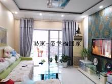 東平縣明湖中學附近 杭州花園2室2廳1衛88m2精裝修 有證