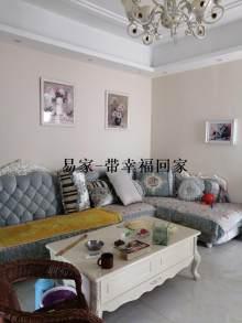 東平縣清河學校附近清河上城2室2廳1衛 精裝修送家具家電
