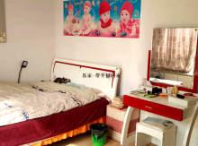 東平縣實驗中學附近 康惠佳苑3室2廳1衛 精裝修 有證可分期