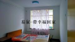 东平县昂立郡邸2室2厅1卫60m²简单装修
