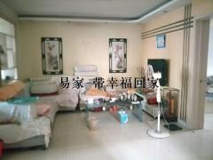 東平縣名典花園3室2廳1衛125m2中檔裝修