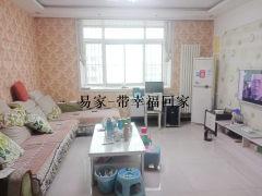 東平縣四實小附近名仕佳苑3室  精裝修 雙氣 證滿2年