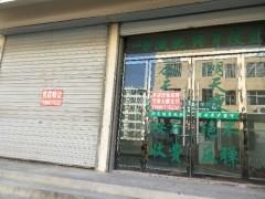 东平县虹桥社区门口2室2厅1卫100m²精装修