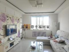 東平縣城寶法苑3室2廳1衛138m2精裝修