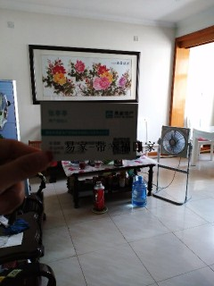 东平县农行家属院3室2厅1卫100m²精装修