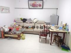 東平縣城食品公司家屬院2室2廳1衛89m2簡單裝修