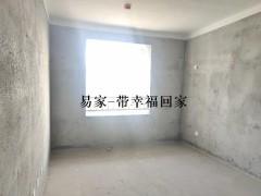 東平縣城清河畔景·彩虹苑3室2廳2衛120m2毛坯房