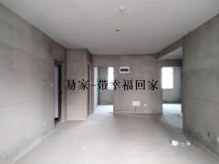东平县城万博·北京湾3室2厅1卫112m²毛坯房