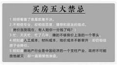 東平民心·幸福家園2室2廳1衛77.69m2簡單裝修