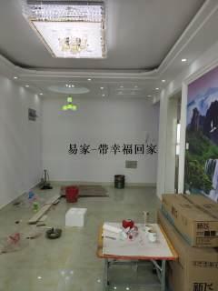 东平县昂立郡邸2室1厅1卫61.2m²精装修