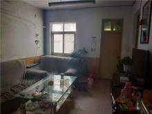 东平县老教师公寓 实验中学 二实小 一楼带院子