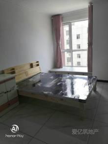 东平县万博·北京湾3室2厅1卫110m²精装修