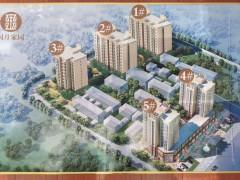 东平县国丹家园3室2厅2卫104m²毛坯房