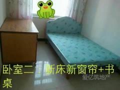 东平县杭州花园 明湖中学 拎包入住