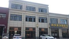 东平县南城美境1室1厅1卫50m²毛坯房
