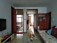 东平县东原小区3室2厅1卫92m²