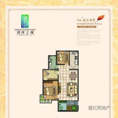 东平县清河上城3室2厅1卫110m²精装三室 高厅婚房有储