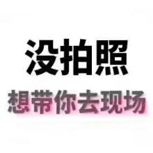 东平县文化馆家属院3室2厅简单装修