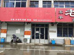 东平县盛世·铂悦府3室1厅1卫100m²简单装修