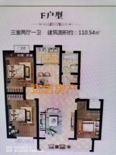 东平县南城美境3室2厅1卫110m²