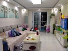东平县山水茗筑3室2厅2卫120.7m²精装修送阁楼