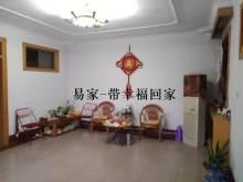 东平县东城区国税局家属院3室2厅1卫