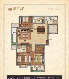 东平县清月湖3室2厅2卫124m²