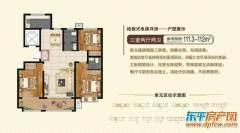东平县四实小附近3室2厅2卫115m²毛坯房