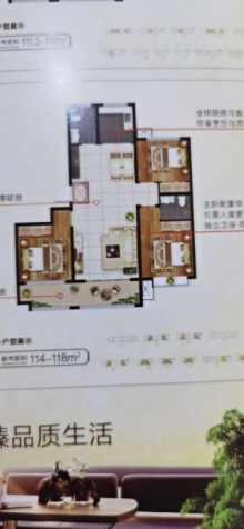 东平县四实小学区3室2厅2卫120m²储藏室低价全款