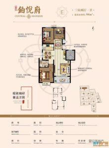 东平县盛世·铂悦府3室2厅1卫101m²毛坯房