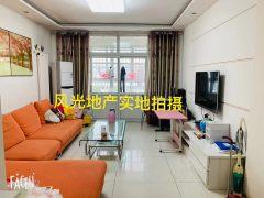 东平县港基文华园东区4室2厅2卫小复式楼