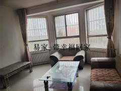 东平县市中区鑫海山庄4室2厅1卫