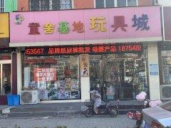 东平县港基文华园南门对面2间三层243.73m²