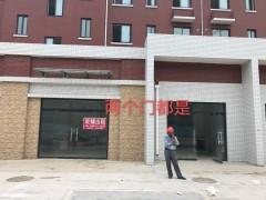 东平县港基·东原华府3室1厅1卫152m²