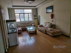 东平县实验中学商业街附近财源小区3室2厅1卫120m²