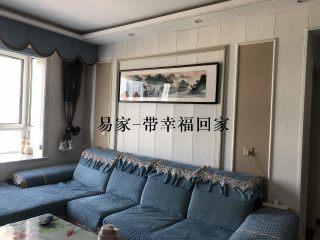 东平县利民大厦3室2厅2卫