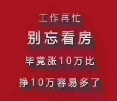 东平县正大城市景苑3室2厅2卫 离学校超市近电梯6楼带储藏室