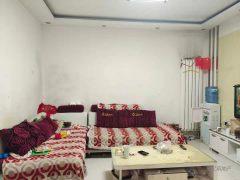 东平明湖中学御景苑3室2厅1卫103m²简单装修可分期