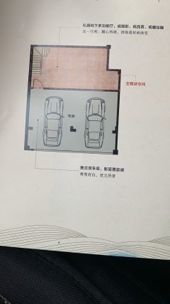 东平县泰和清月湖5室2厅2卫306m²毛坯房