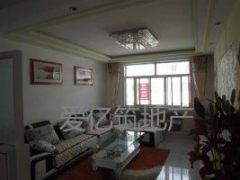 东平县后屯鑫源小区3室2厅1卫127m²