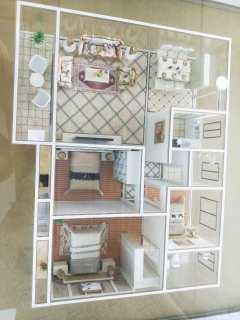 东平圣都山水城,高级中学附近,毛坯125平出售66万。